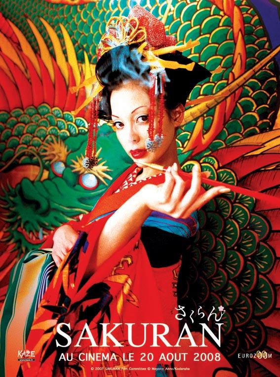 Affiche originale de Sakuran
