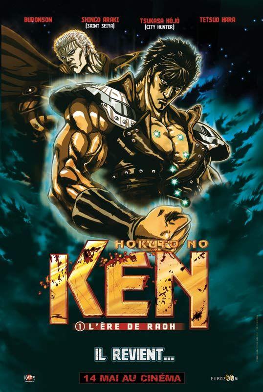 Affiche originale de Hokuto no ken