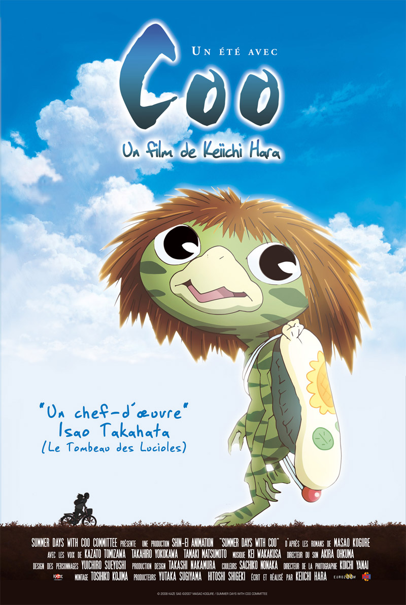 Affiche originale de COO