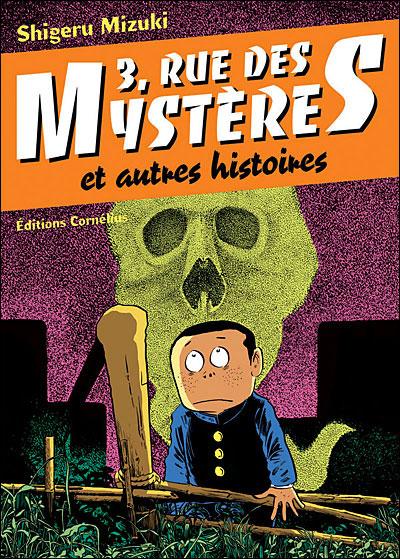 3rue_mysteres
