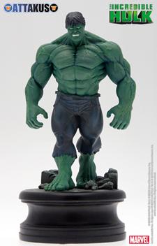 Firugine de l'Incroyable Hulk