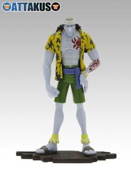 Figurine Arlong de One Piece (Oda)