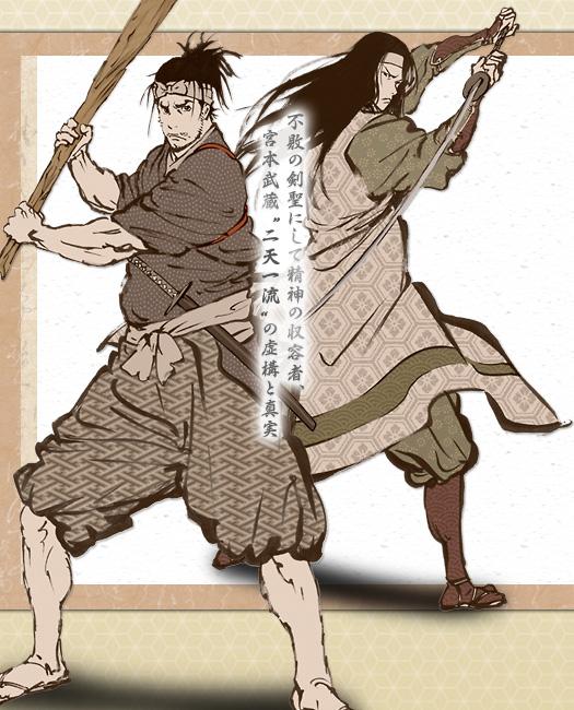 Dessins tirés du site officiel deDream of Riding with Two Swords, le nouveau film de Mamoru Oshii