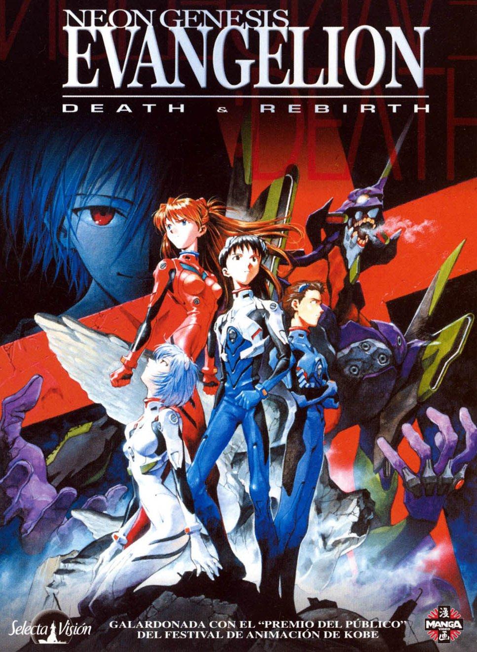 Image d'Evangelion pour l'annonce d'un jeu vidéo Evangelion sur PS3