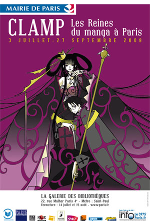 Affiche de l'exposition Clamp à Paris