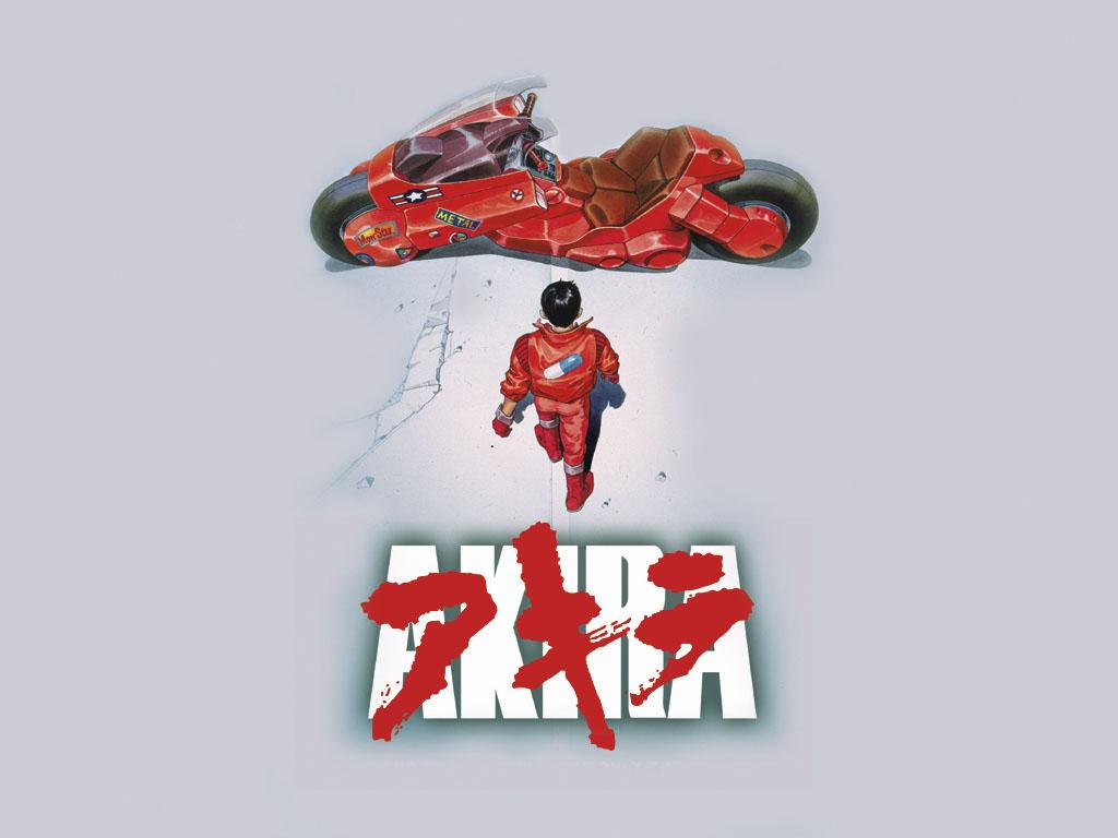 Illustration d'Akira