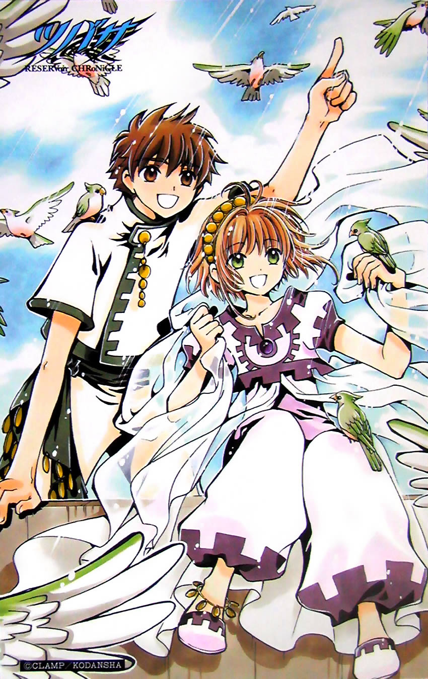 Tsubasa Reservoir Chronicle de Clamp