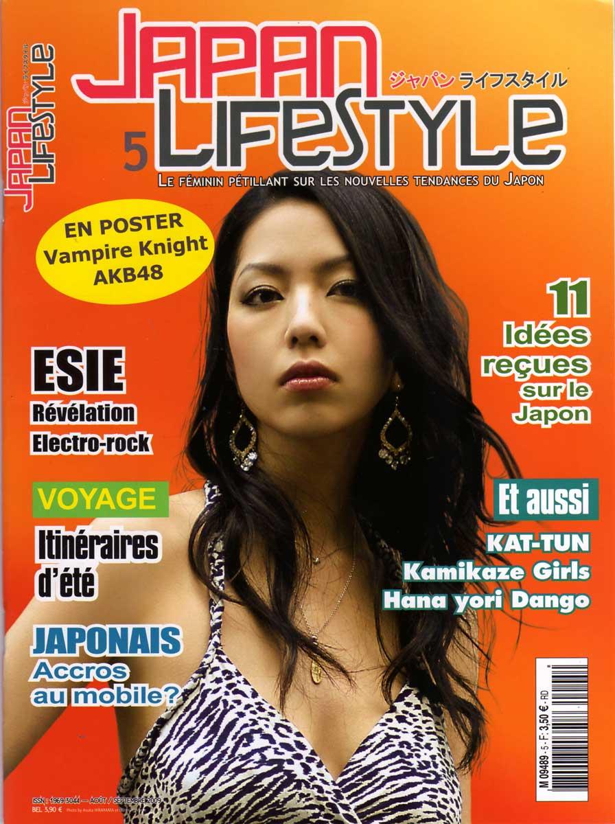 Japan Lifestyle n°5