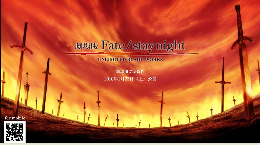 Film Fate Stay Night
