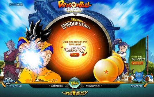 MMO dragon ball Online
