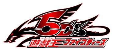 Logo de Yu Gi Oh 5