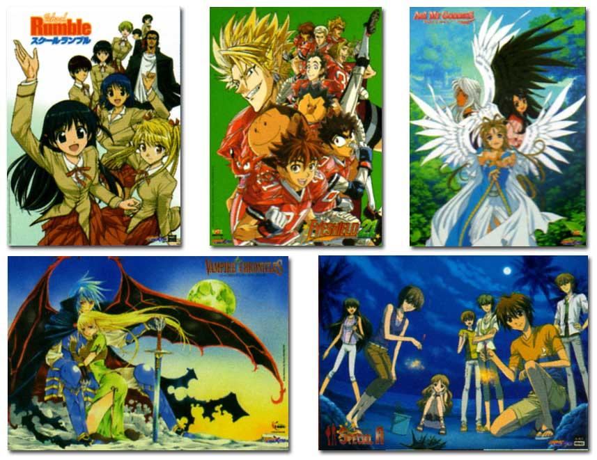 Poster de l'Animeland X-Tra N°15
