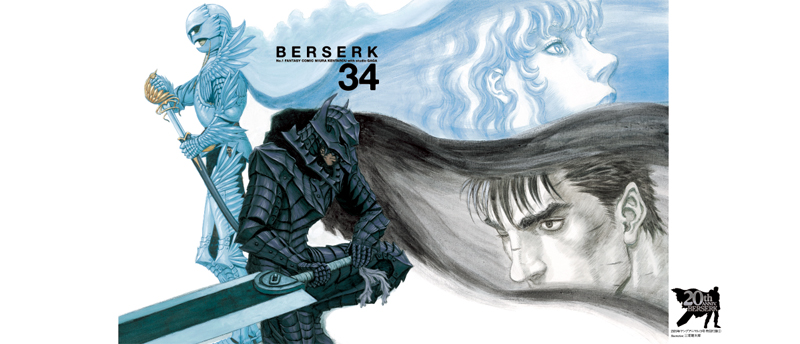 Berserk couverture tome 34