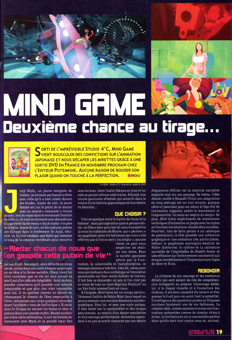 Mind Game (Animeland 155 - page 19)
