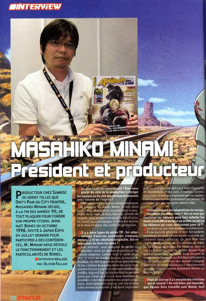 interview de Masahiko Minami (Animeland 155 - page 32)