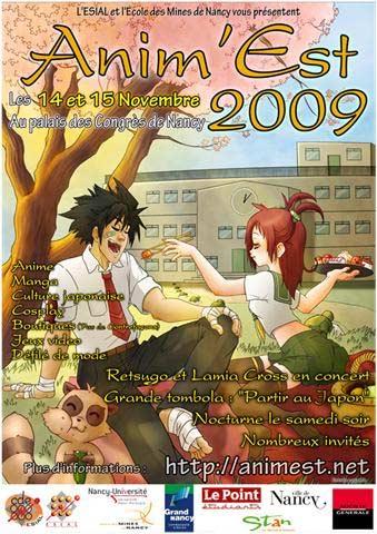 Anim'Est 2009 (Affiche)
