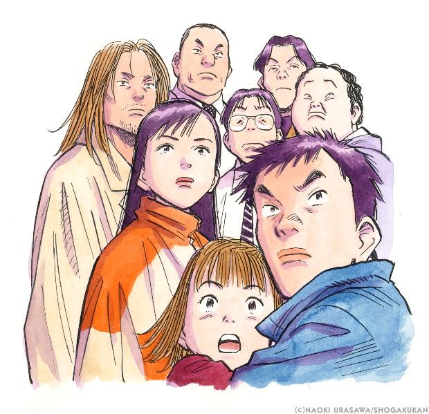 20th manga
