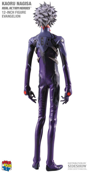 Figurine de Kaoru Nagisa (Evangelion) par Medicom Toy