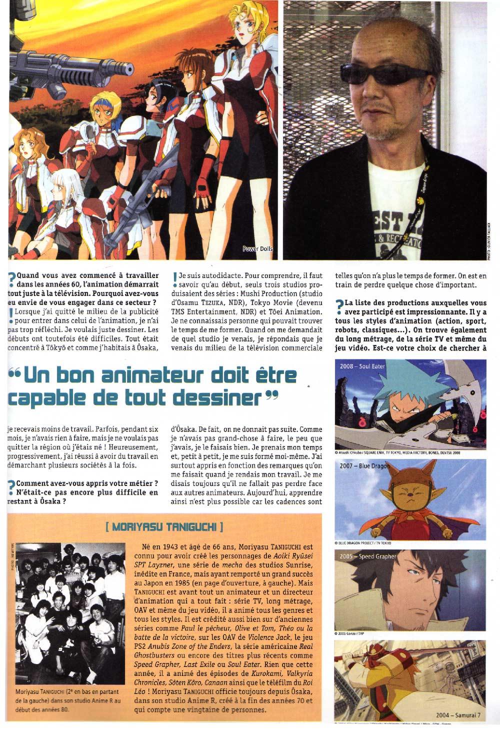 Animeland 157 page 27, interview de Moriyasu Taniguchi