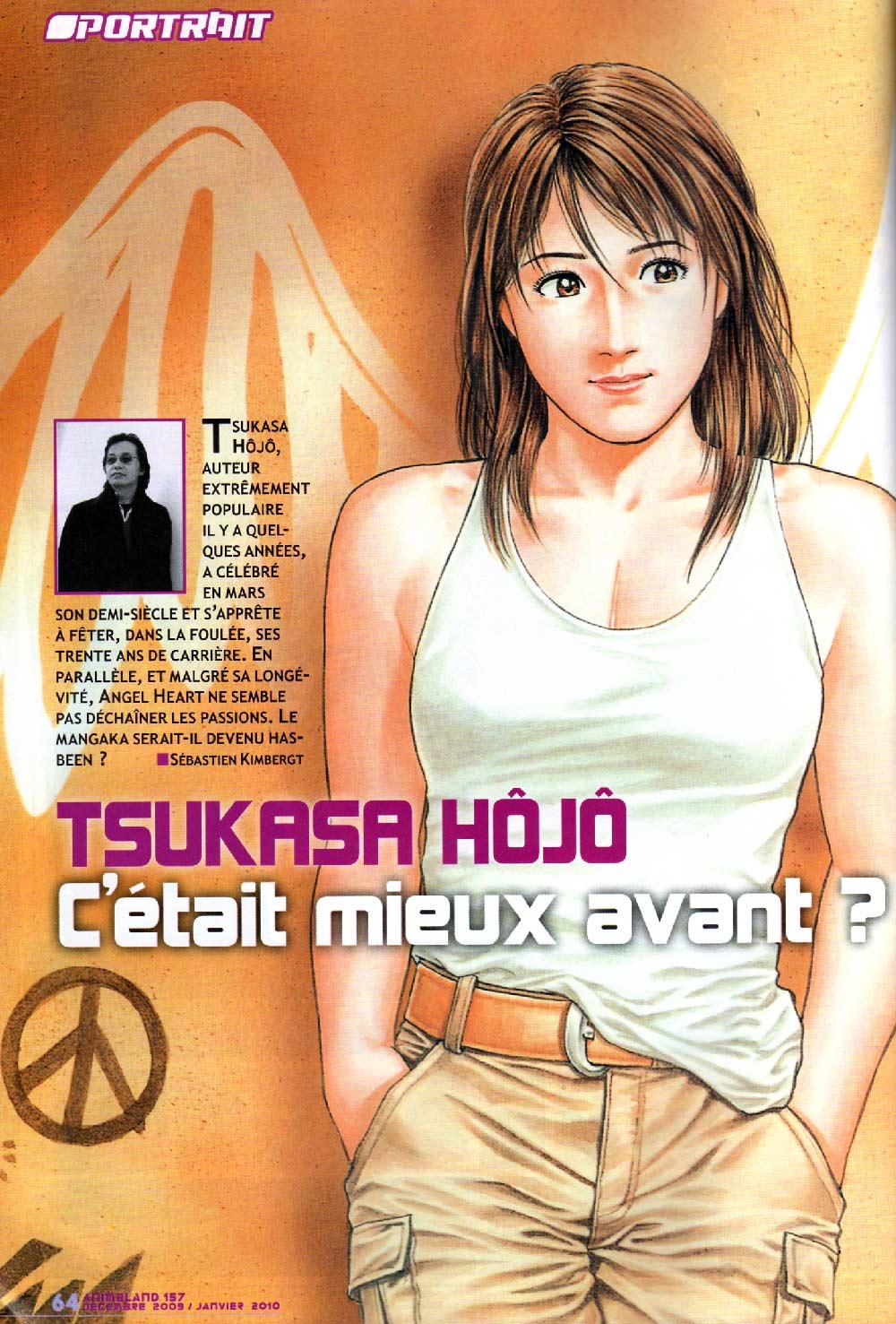 Animeland 157 page 64 Tsukasa Hojo
