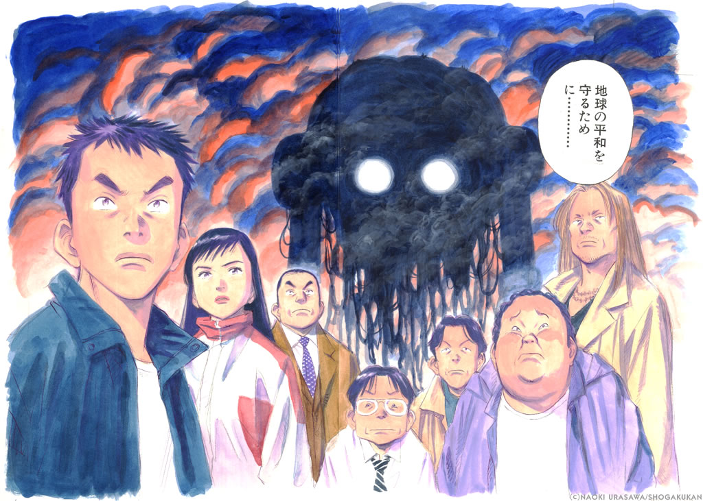 Image de 20th century boys