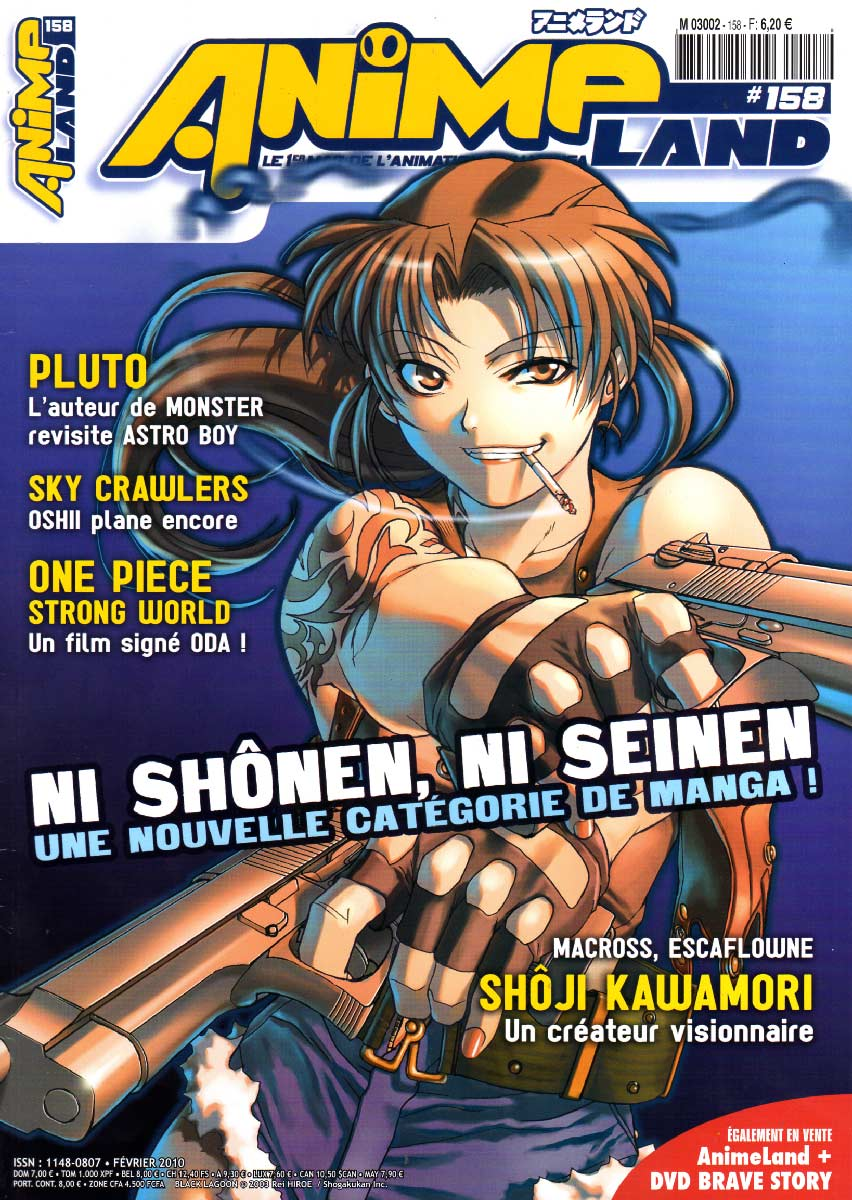 Animeland n°158 couverture
