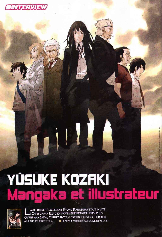 Interview de Yûsuke Kozaki l'auteur de Kyoko Karasuma (Animeland n°158 page 62)