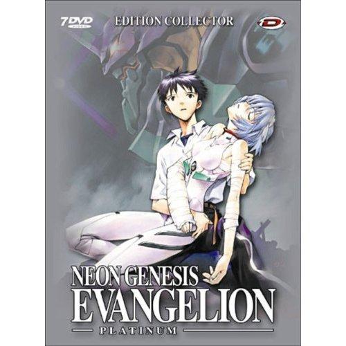 Couverture du DVD Evangelion