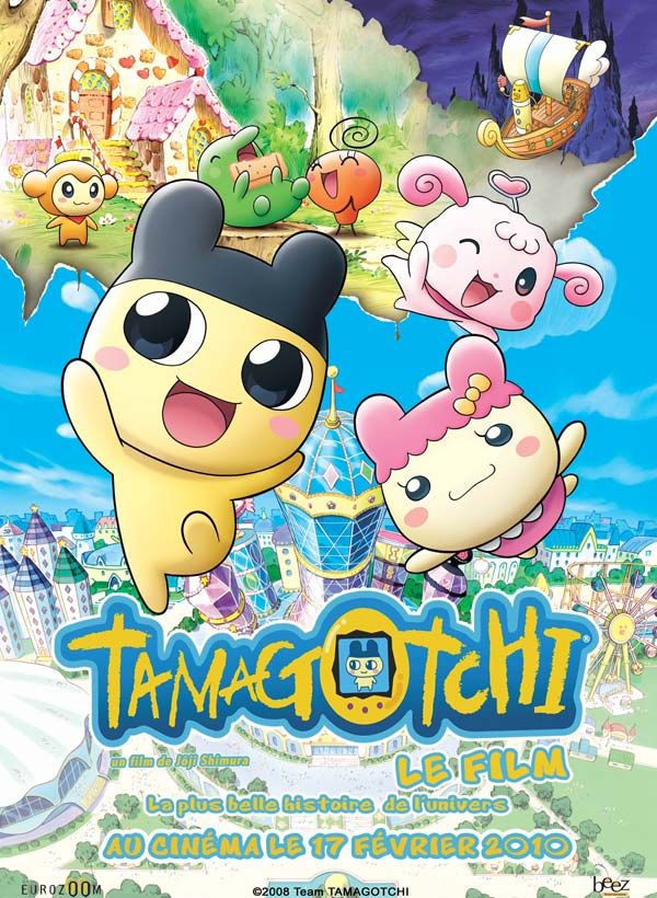 Affiche du film Tamagotchi