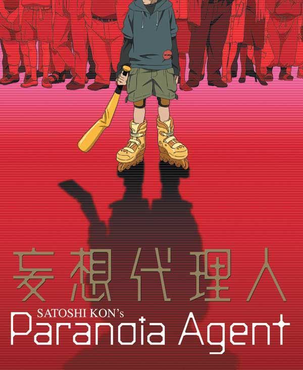Visuel de Paranoi Agent (DR)