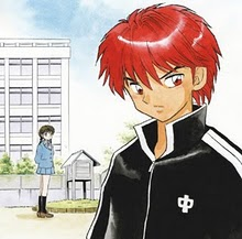 Rin Ne le nouveau manga de Rumiko Takahashi