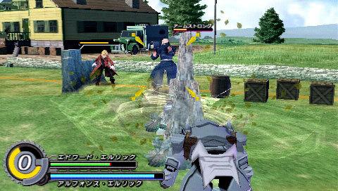 Capture du jeu vidéo Fullmetal Alchemist Brotherhood sur PSP (source : www.jeuxvideo.com)