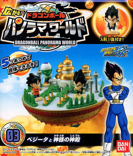 Boîte 3 : Panorama World Dragon Ball Kai de Bandai