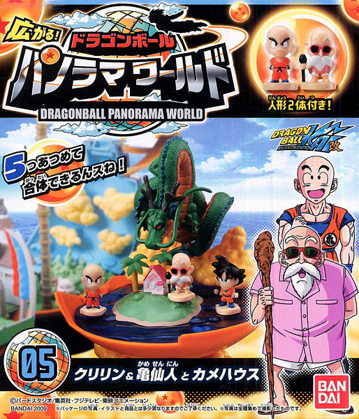 Boîte 5 : Panorama World Dragon Ball Kai de Bandai