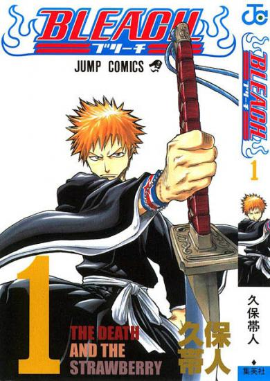 Couverture du tome 1 de bleach