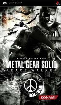 Visuel de metal gear solid