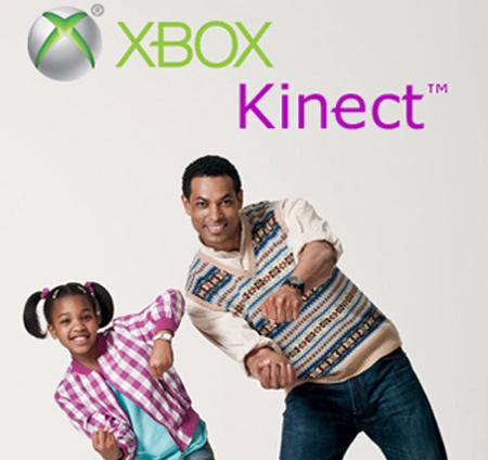 Image de promotion de la Xbox Kinect