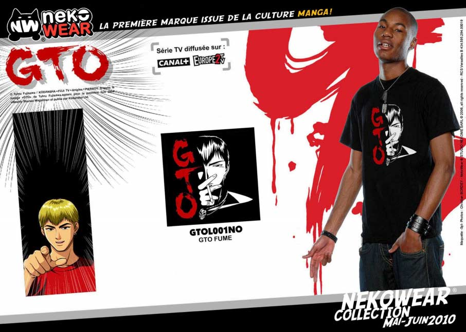 Collection GTO (NekoWear)