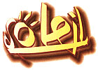 Logo Soleil Productions