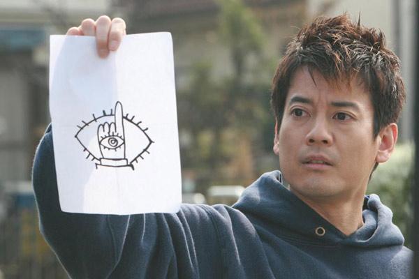 Kenji recherche l'origine du logo d'Ami