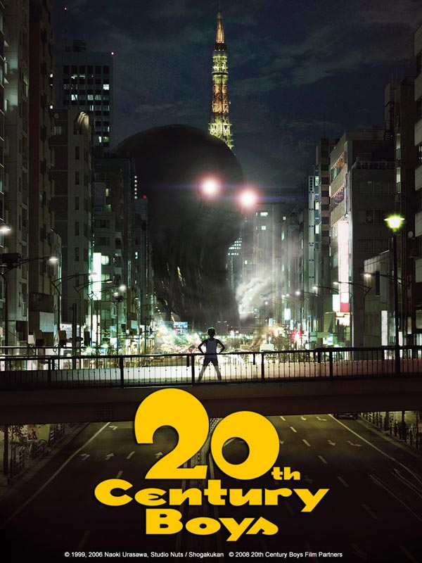 Teaser du film 20th century boys