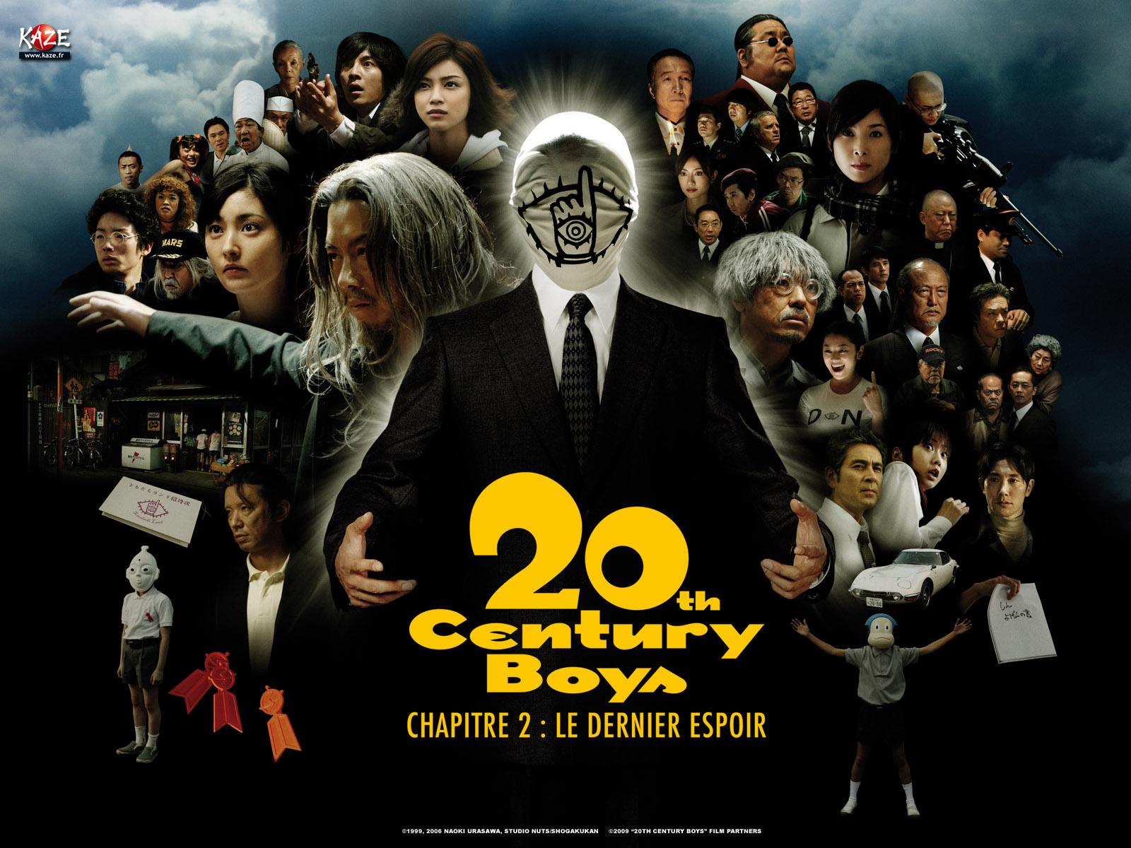 20th Century Boys Le Dernier Espoir épisode 2 Wallpaper De 20th