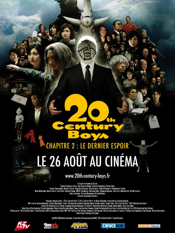 Affiche du film 20th Century Boys Volet 2