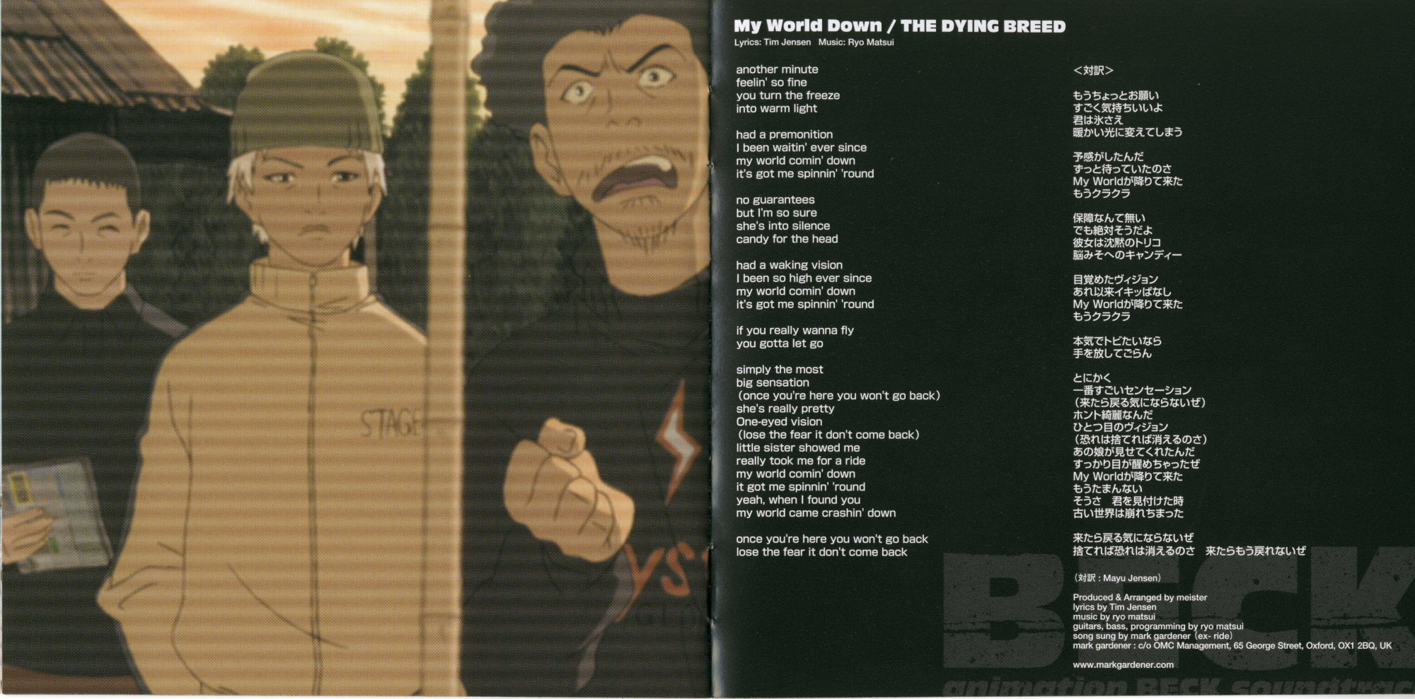 Page 8 du livret du CD Beck de l'anime Beck