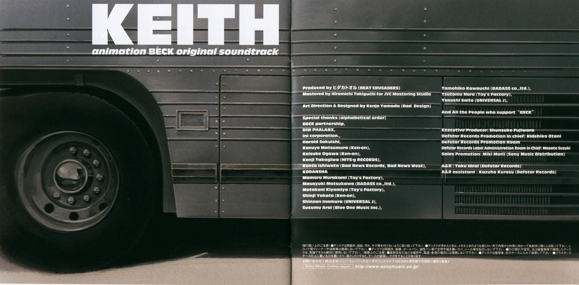 P10 du livret de la deuxième OST de Beck