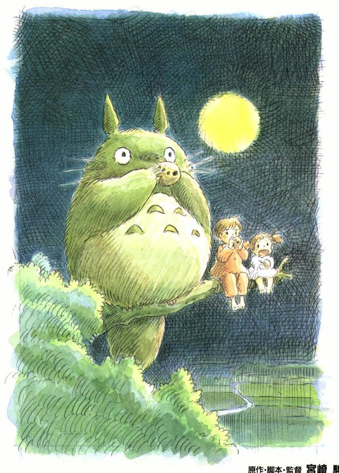 Extrait de l'art book de Totoro