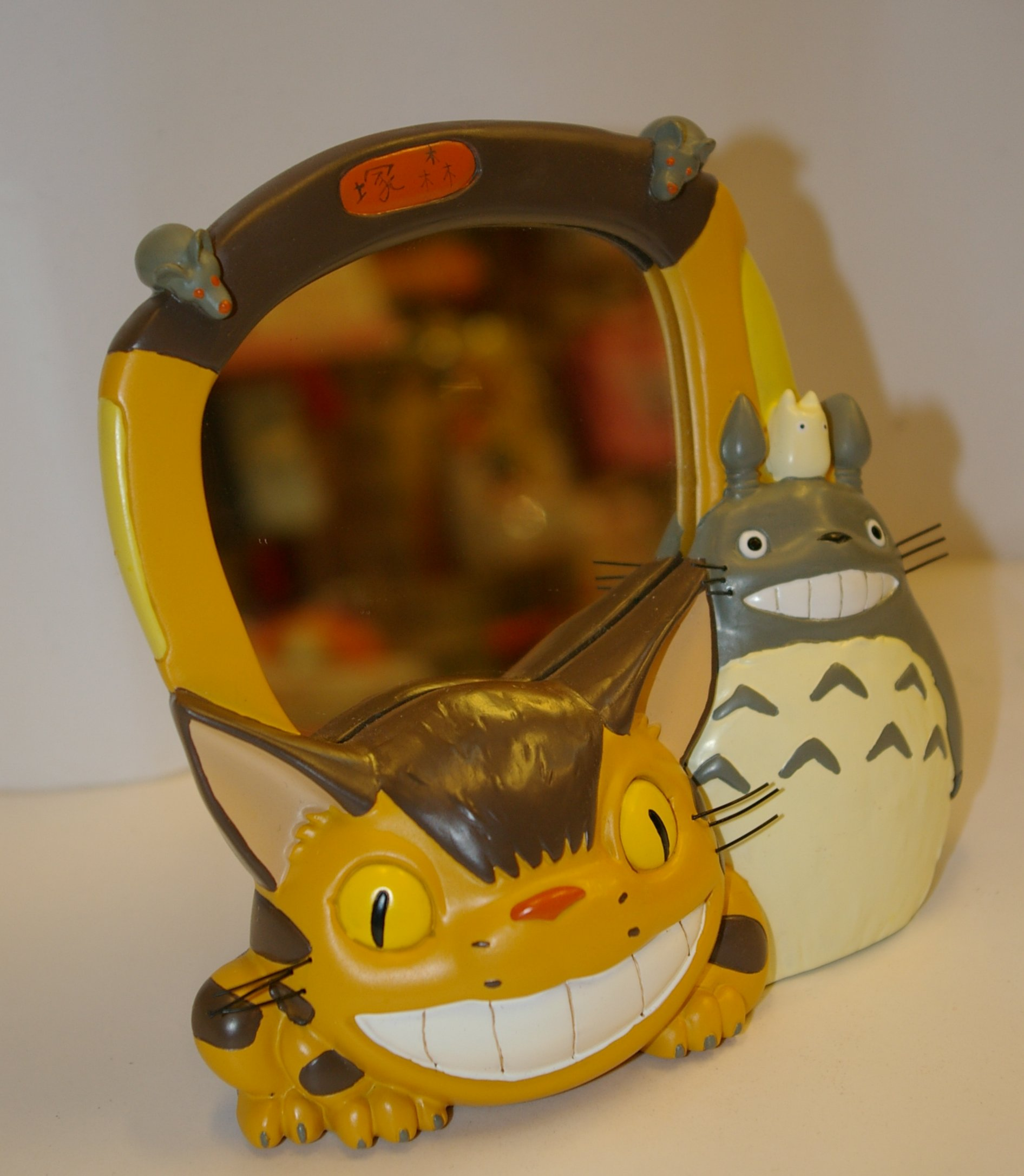 Face du Miroir Totoro