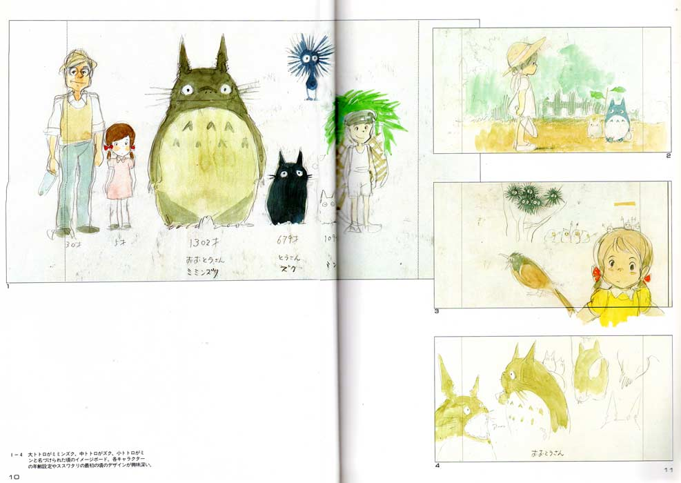 Art Book Totoro : The Art of Tororo (page 10)