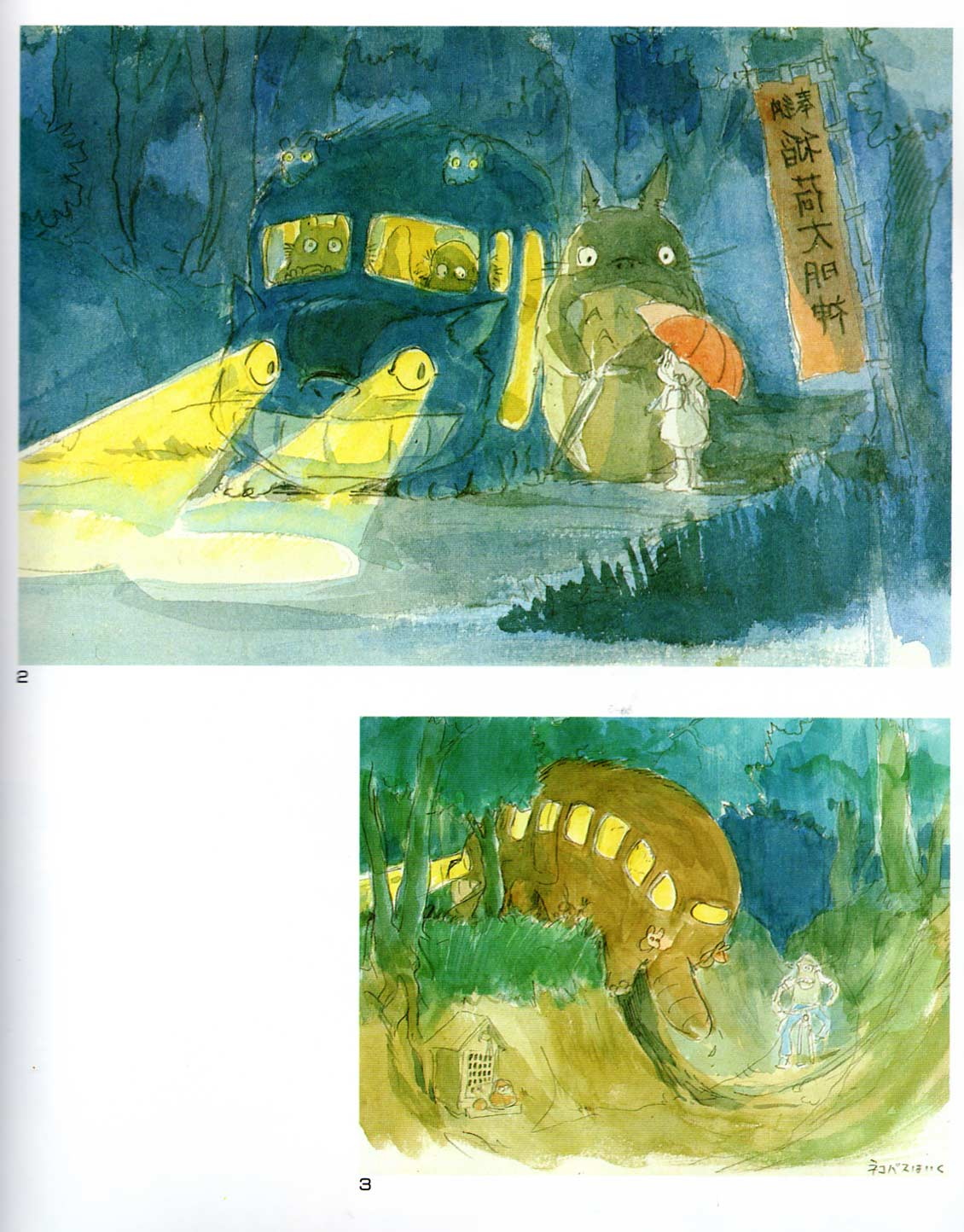 Art Book Totoro : The Art of Tororo (page 22)
