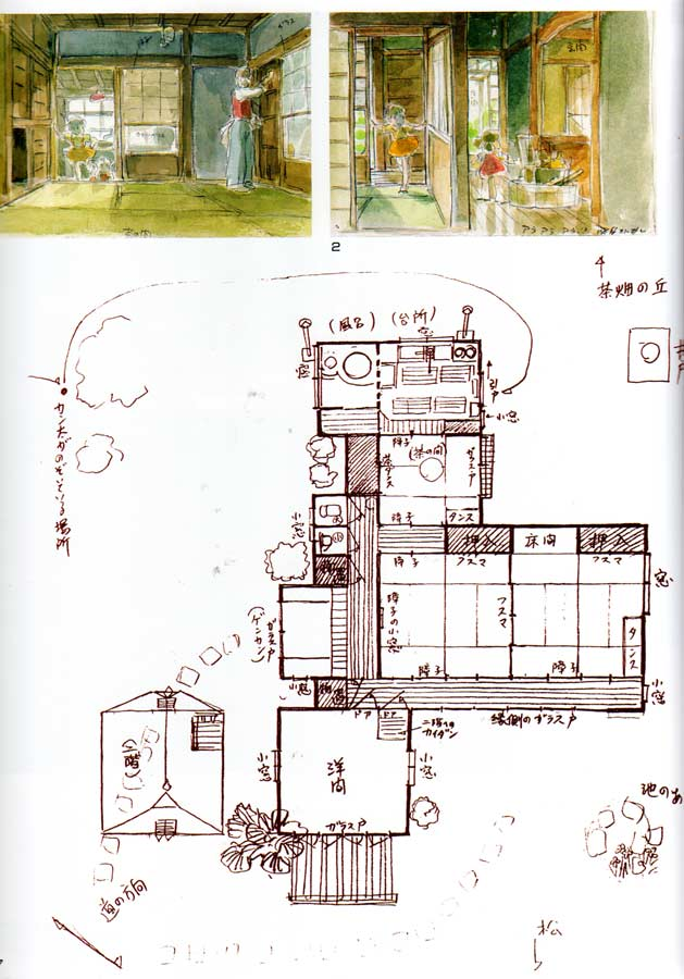 Art Book Totoro : The Art of Tororo (page 62) plan de la maison de Mei et Satsuki
